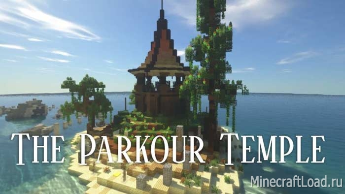 Паркур карта The Parkour Temple [1.12.2]