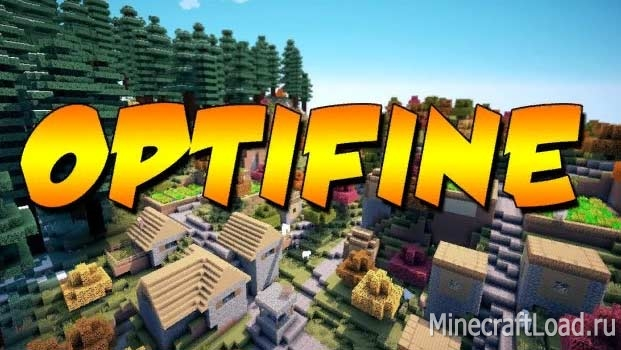 Мод Optifine [1.12.2]